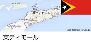 easttimor