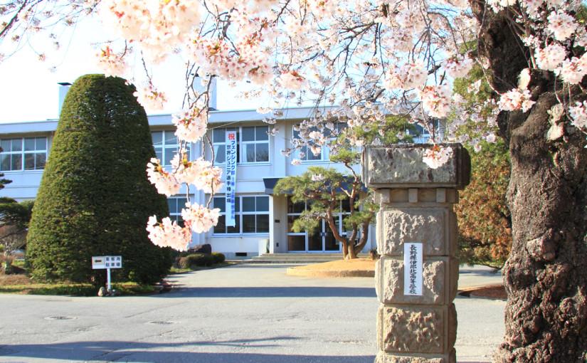 平成27年度 伊那北高等学校関東同窓会 総会の内容とお申込みについて