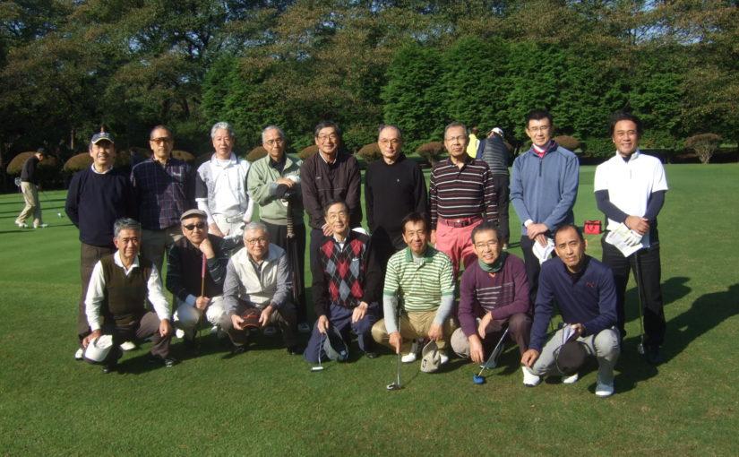 今年も同窓生と一緒に楽しくゴルフを!、第4回親睦ゴルフ会@大宮ゴルフコース