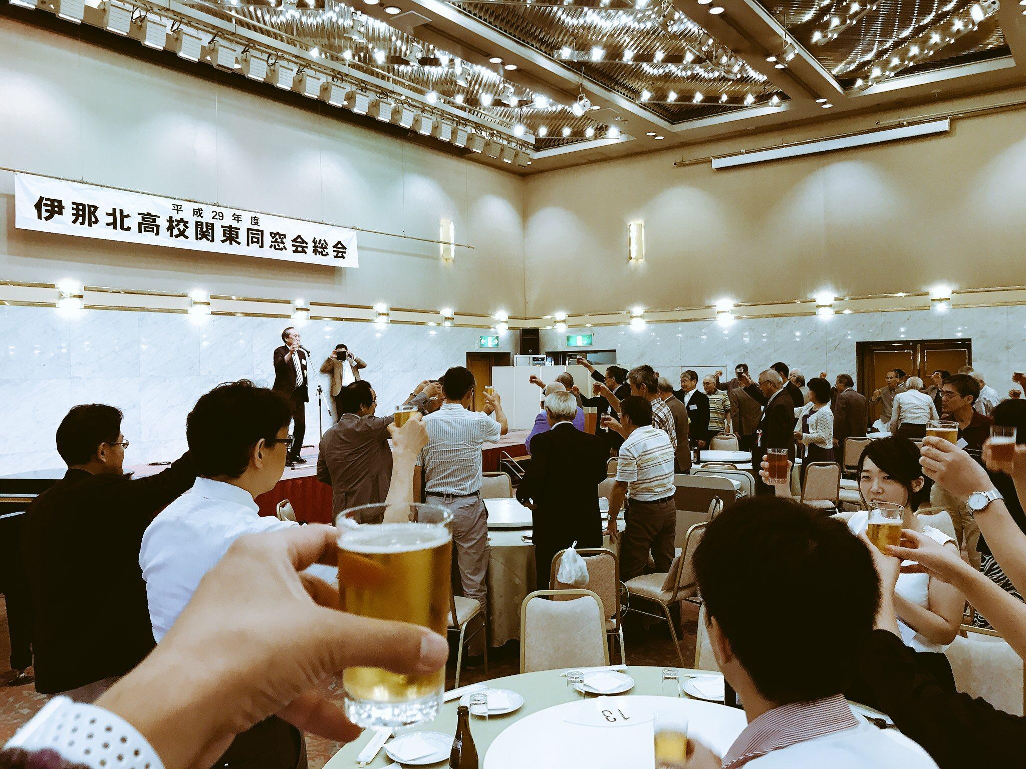 平成30年度の総会は、7月14日(土)アルカディア市ヶ谷にて開催です!